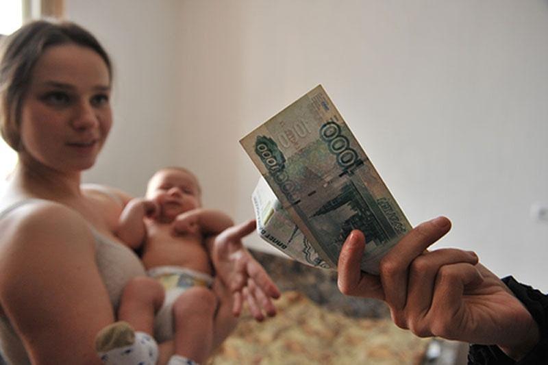 О порядке назначения социальной выплаты в виде денежной компенсации на полноценное питание беременным женщинам, кормящим матерям, а также детям в возрасте до трех лет