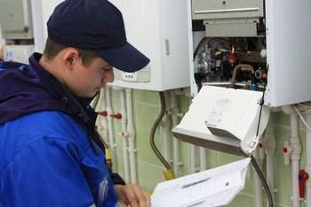 Проверьте техническое состояние газового оборудования