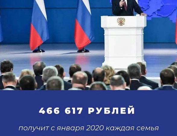 Президент встретился с участниками рабочей группы по подготовке поправок в Конституцию РФ