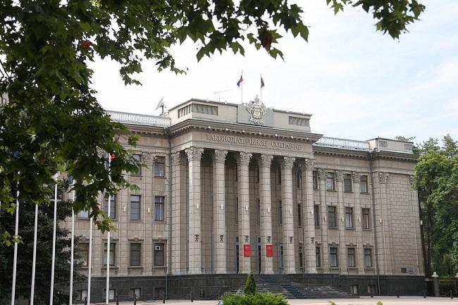 В бюджете Кубани на строительство коммунальных и социальных объектов предусмотрели еще 4,5 млрд рублей