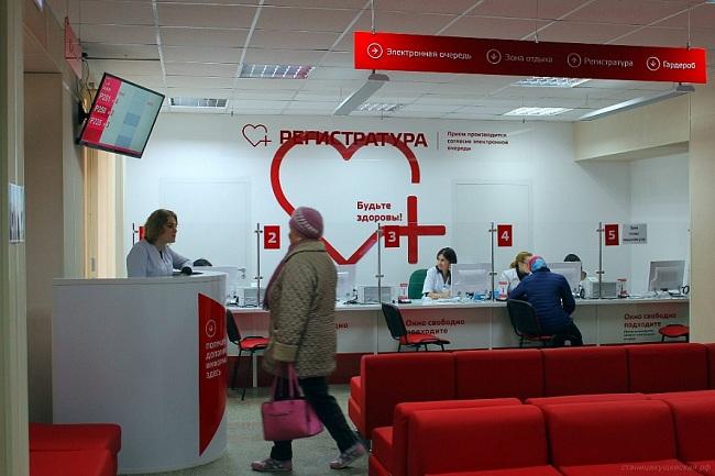 На Кубани в проекте «Бережливая поликлиника» участвуют больше 90 медорганизаций