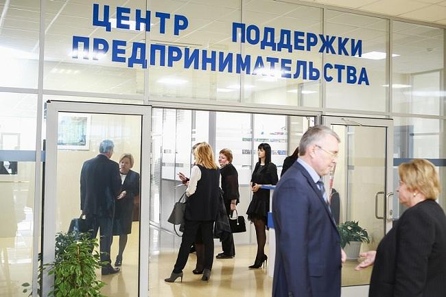 В Краснодарском крае идет сбор заявок на конкурс предпринимателей «Мой бизнес»