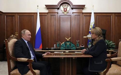 Назначена дата голосования по поправкам в Конституцию РФ