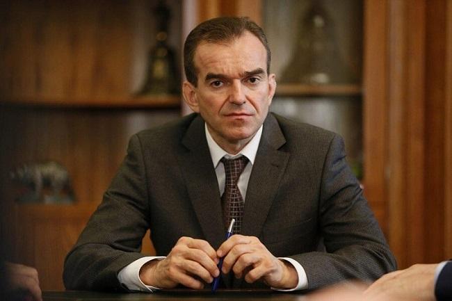 В Краснодарском крае ограничили проведение мероприятий с участием более 1 тыс. человек