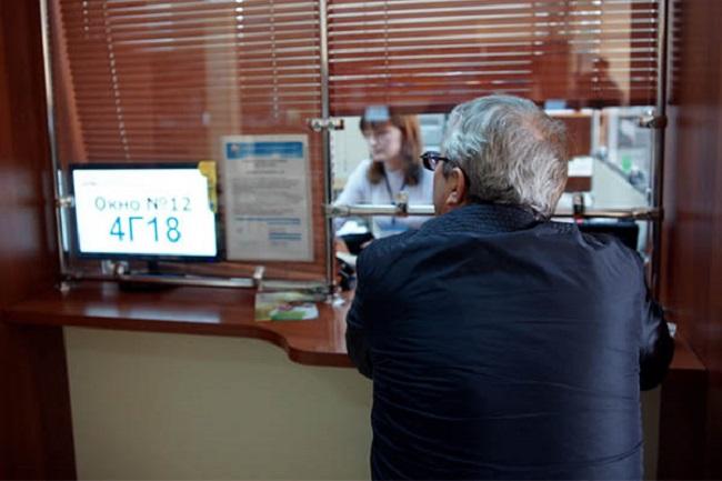 С 30 марта ПФР на Кубани будет принимать граждан только по записи