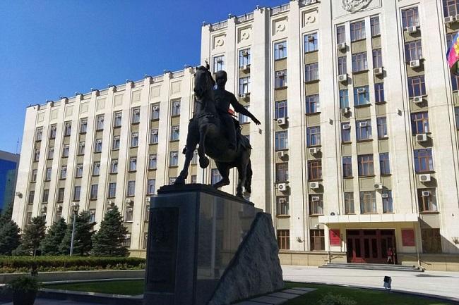 Краснодарский край получит из федеральной казны 6,8 млрд рублей на поддержку экономики