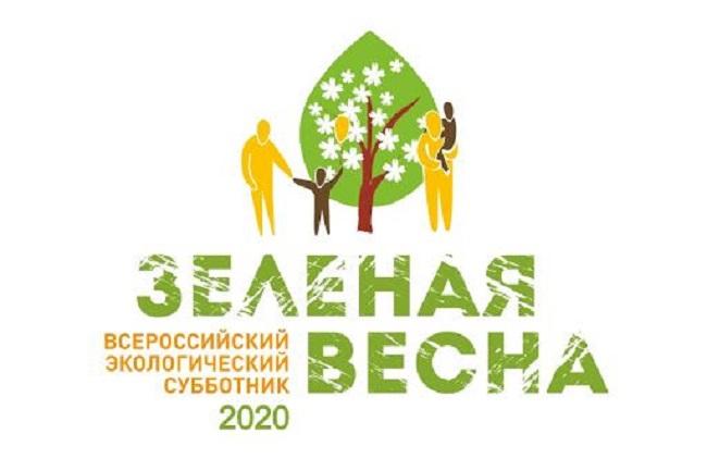 Жители Краснодарского края могут поучаствовать в экологическом марафоне «Зеленая весна»