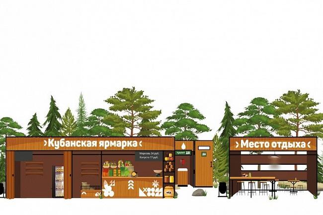В Краснодарском крае проведут ребрендинг придорожных ярмарок