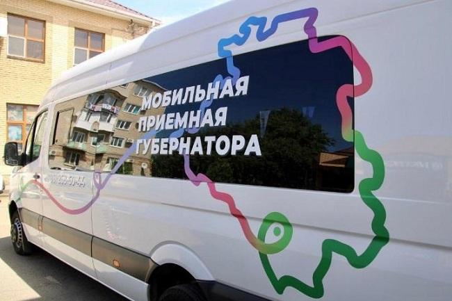 На Кубани в мобильную приемную губернатора с начала июля обратились почти 1200 человек