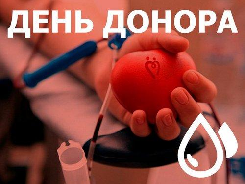 Уважаемые жители Калининского района!