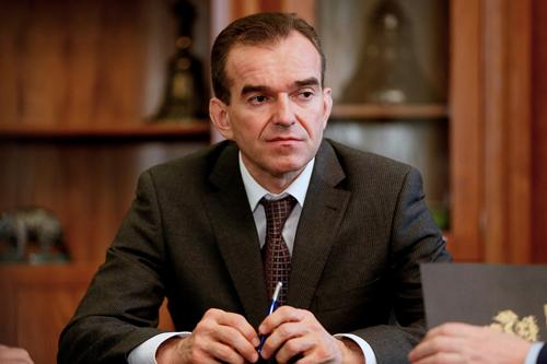 Вениамин Кондратьев наградил  лучших представителей ТОСов края