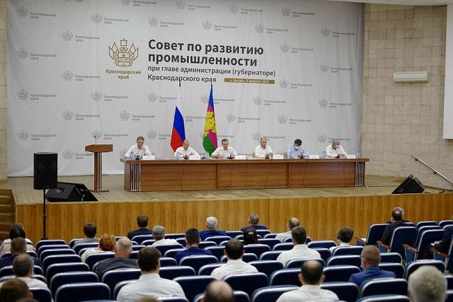 Фонд развития промышленности Кубани в 2020 году увеличат до 2 млрд рублей