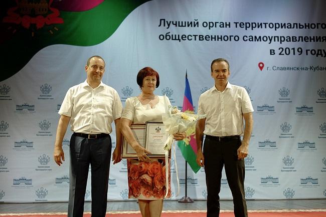 Глава Краснодарского края наградил лучших представителей ТОСов