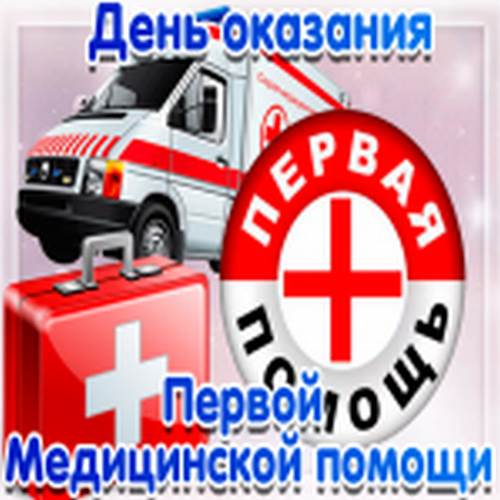 Спасти жизнь пациенту