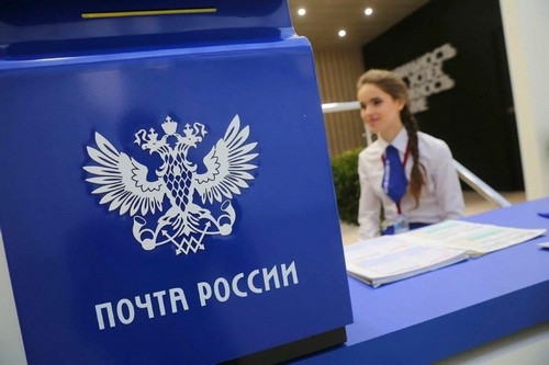 Оплата налогов доступна во всех почтовых отделениях Кубани