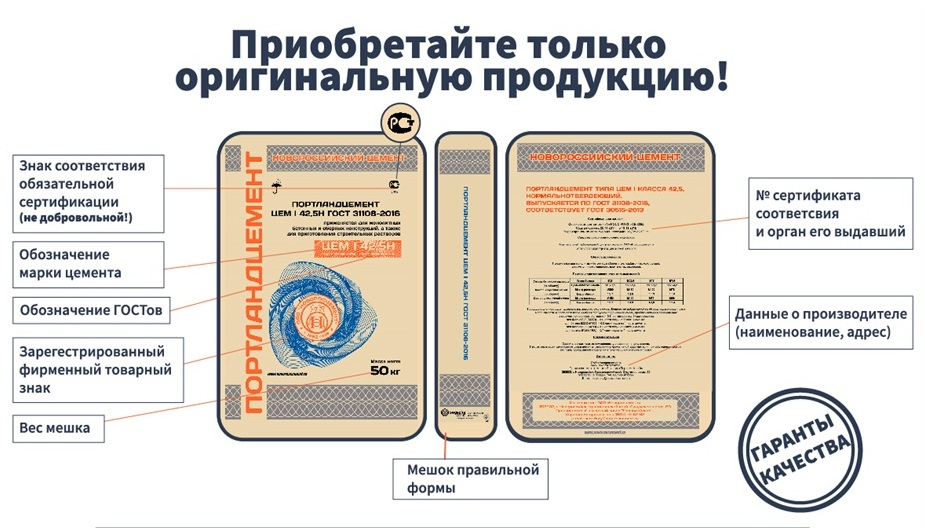 Комиссия по противодействию незаконному обороту промышленной продукции  на территории муниципального образования Калининский район информирует: