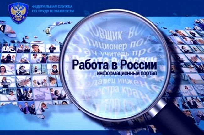 На Кубани в 2020 году на содействие занятости населения выделят 53,6 млн рублей