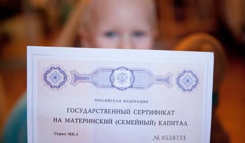 Заявление на распоряжение материнским капиталом на улучшении жилищных условий с привлечение кредитных средств можно подать непосредственно в банке