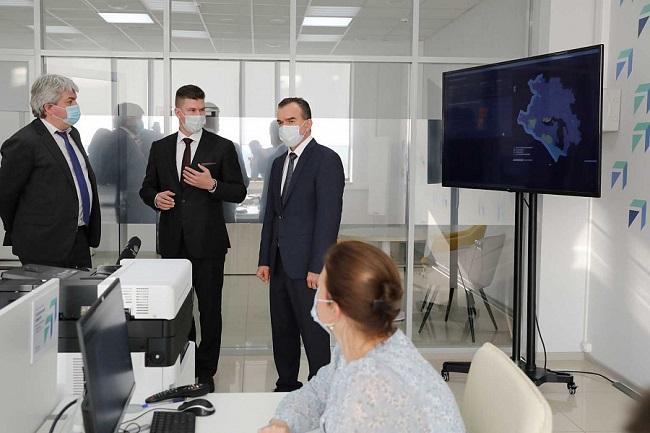 Кондратьев: ЦУР поможет вывести работу органов власти и диалог с жителями Кубани на новый уровень