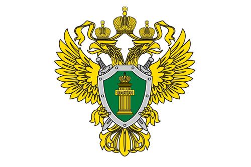 Уважаемые сотрудники прокуратуры Калининского района, поздравляем вас с профессиональным праздником!