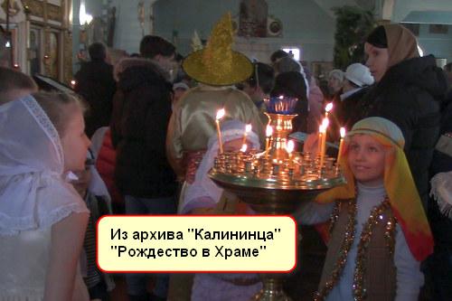 Дорогие жители Калининского района!
