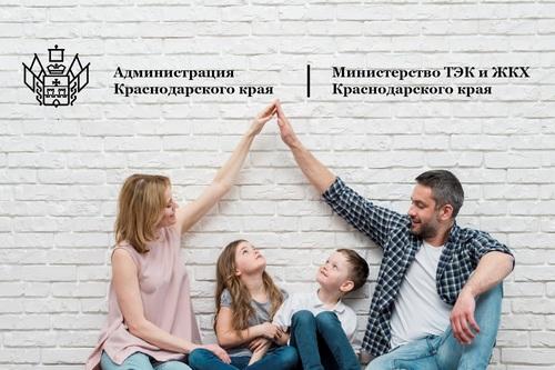 Накопительная ипотека. Информация о реализации программы