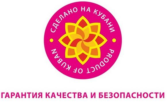 Краевой конкурс «Сделано на Кубани»