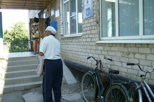 Побеспокоиться о стариках и инвалидах
