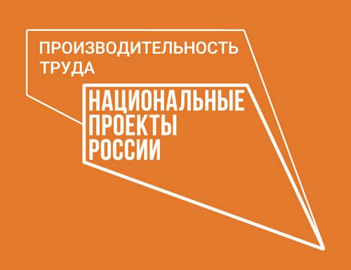 Благодаря участию в нацпроекте крупнейший на Юге России изготовитель пищевого оборудования увеличил производство на 30%