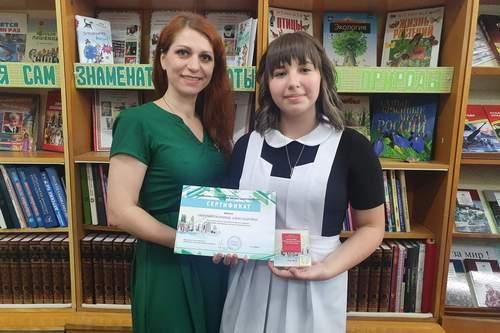 Катя – победитель Всероссийского конкурса