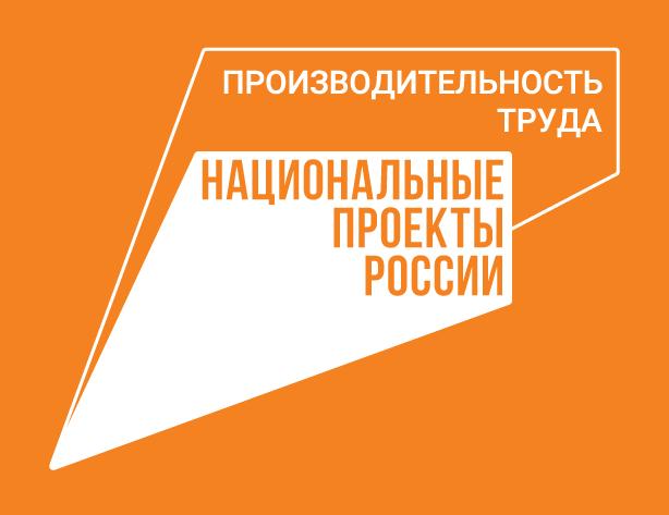 Краснодарский край занимает первое место по количеству участников программы «Лидеры производительности»