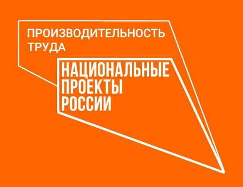 Точку кипения Hi-Tech и центры опережающей подготовки специалистов создадут на площадках трех предприятий Краснодарского края