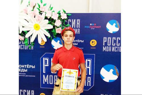 Даниил Яценко из Андреевской —  один из лучших в крае
