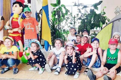 Лагерь детского счастья