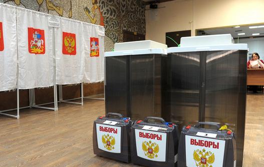 До выборов в Госдуму остается совсем немного времени