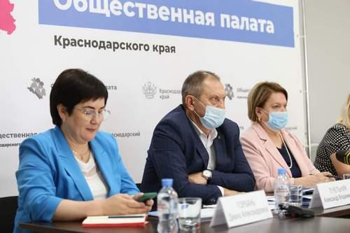284 журналиста аккредитованы для работы на выборах в Краснодарском крае