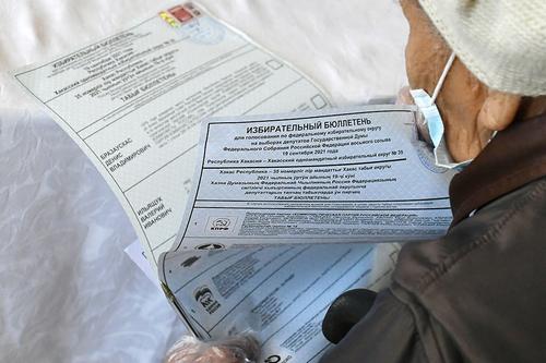 ЦИК сообщила результаты подсчета 75% голосов на выборах в Госдуму
