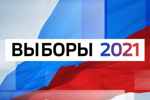 Территориальная избирательная комиссия Калининская информирует