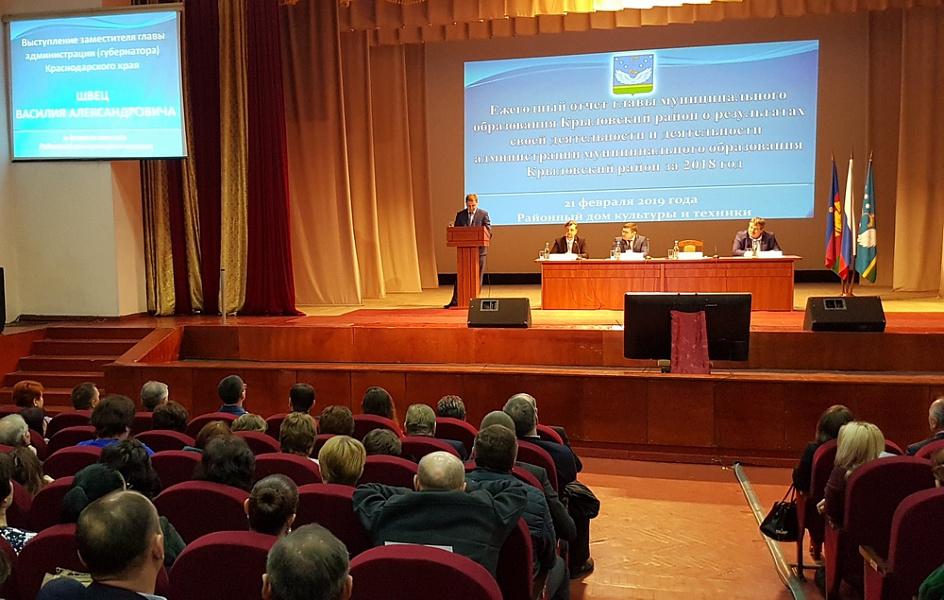 Из Крыловского района в консолидированный бюджет края за 2018 год поступило 605 млн рублей